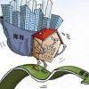 首季度江西房地产去库存仍明显 但销售增速有所回落